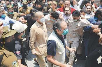 Shehbaz Sharif reaches LHC to attend hearing of money laundering case against him