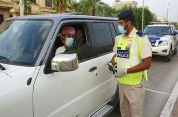 شرطة أبوظبي: 3000 درهم غرامة