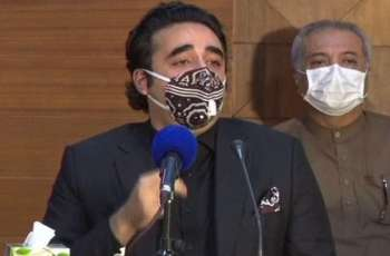 Victimization of Bilawal Bhutto continues, says Bilawal Bhutto