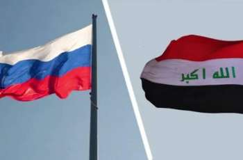 Iraqi Parliament Group to Visit Russia for Security Talks in Late October - Lawmaker