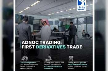 ADNOC Trading starts derivatives trading
