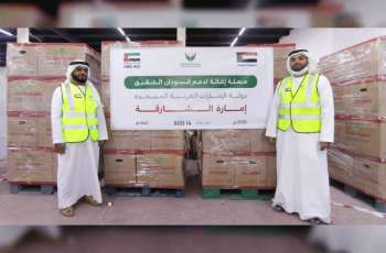 SCI sends 2nd batch of humanitarian aid to Sudan