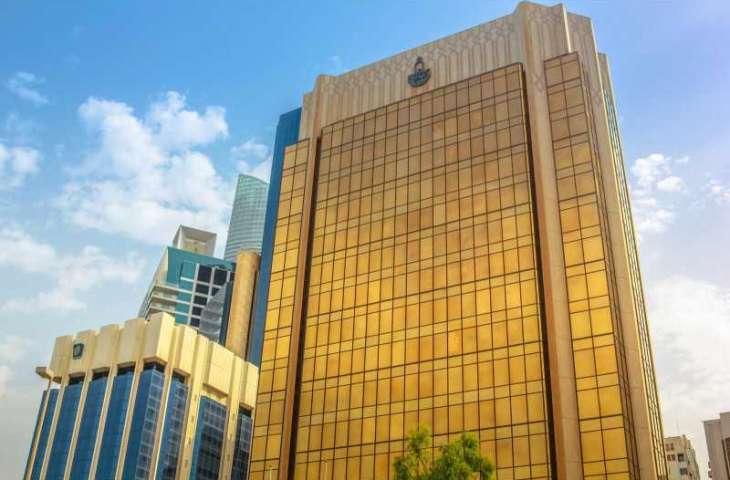 Arab Monetary Fund extends US$41 million-loan to Jordan