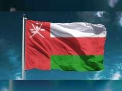 سلطنة عمان ترحب بالمبادرة التي اتخذتها البحرين حول العلاقات مع اسرائيل