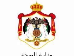 """الأردن يسجل 175 إصابة جديدة بـ """"كورونا"""""""