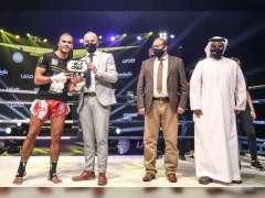 اختتام منافسات بطولة الإمارات للكيك بوكسينج للمحترفين