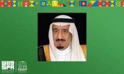 خادم الحرمين الشريفين يتلقى برقية تهنئة من ملك البحرين بمناسبة اليوم الوطني الـ 90