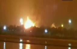 Massive Fire Hits Gujarat Gas Terminal of Indian State Corporation