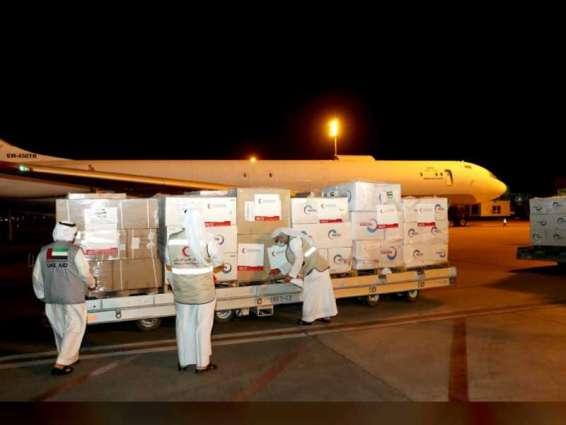 """طائرة مساعدات طبية ثانية من """" الهلال الأحمر"""" تصل إلى دمشق للتصدي لجائحة كوفيد-19 في سوريا"""