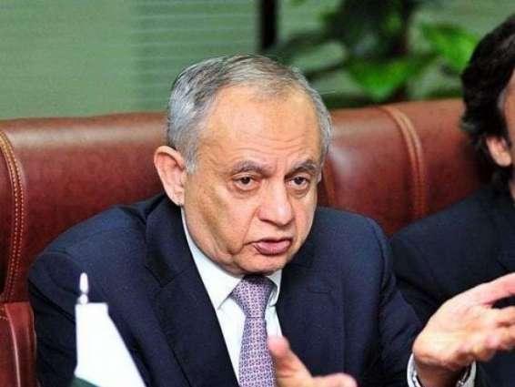 Razak Dawood visits LCCI, inaugurates Export Facilitation Center