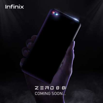 Infinix To Take Phone Photography To The Next Level!