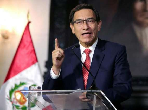 Peru's Cabinet Asks Constitutional Court to Comment on President's Impeachment - Reports