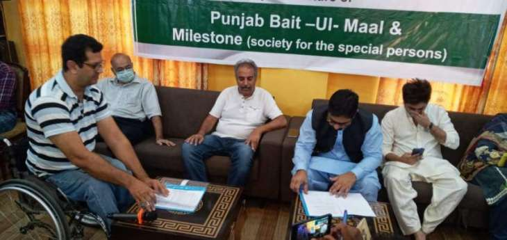 Punjab Bait-ul-Mall signs agreement to provide wheelchairs to needy special persons