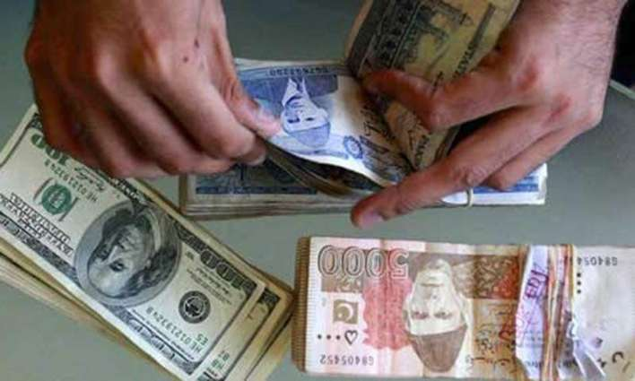 Rupee depreciates against foreign currency