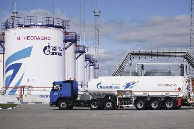 Russia's Gazprom Pledges to Cover Europe's Gas Needs in Winter