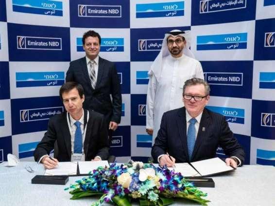 بنك الإمارات دبي الوطني وبنك لئومي يوقعان مذكرة تفاهم