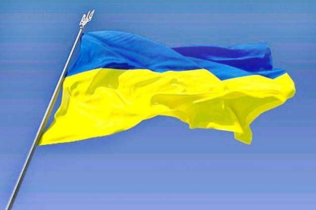 Nearly 70 Percent of Ukrainians Say Situation in Country Worsening - Poll