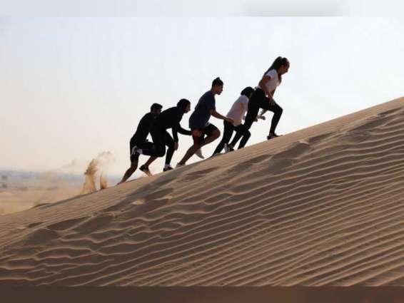 المرموم تستضيف أول سباق جري على الكثبان الرملية 13 نوفمبر