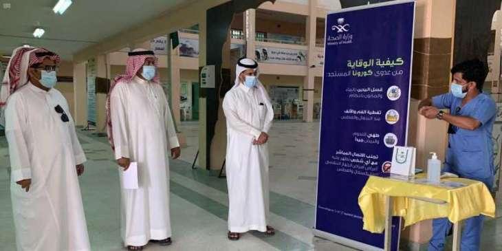 حملات توعوية للكوادر التعليمية والإدارية بصحة حفر الباطن
