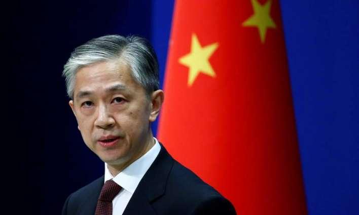Beijing Refutes Claims Shenzhen Zhenhua Gathers Data on Foreign Officials