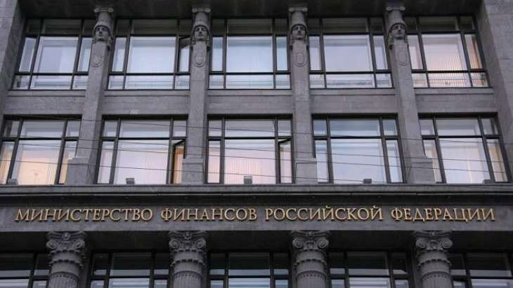 Russian Finance Ministry Expects $8.7Bln in Dividends From State-Owned Companies in 2020