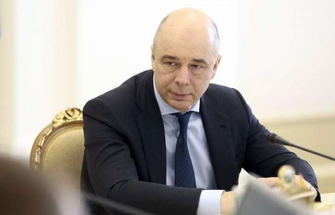Russia-Netherlands Negotiations on Tax Agreement Revision Going Difficult - Siluanov