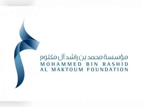 مؤسسة محمد بن راشد للمعرفة تناقش أثر جائحة كورونا في جهود محو الأمية