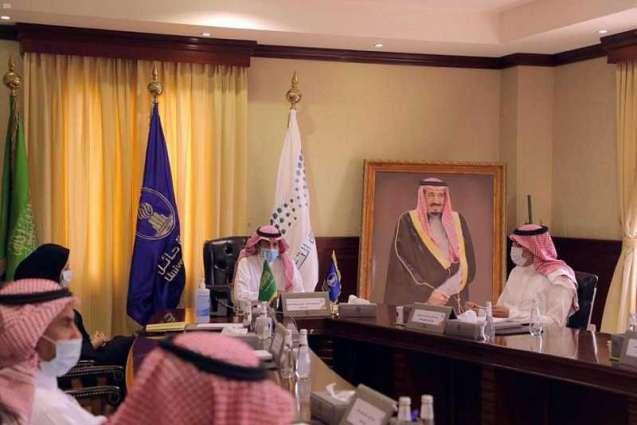 رئيس جامعة حائل يرأس الاجتماع الأول للجنة العليا للاستثمار بالجامعة