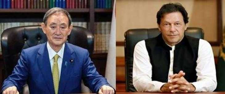 PM congratulates Yoshihide Suga on election as Prime Minister of Japan
