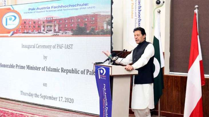 Govt committed to promote science and technology for progress in country, says PM