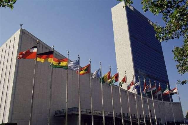 Pakistan wins election to CPC at UN