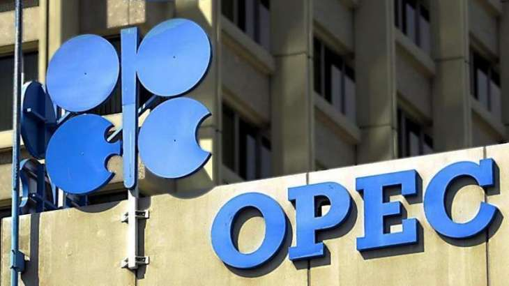 OPEC+ Says Should Be Ready for Further Measures in Light of COVID-19 Uncertainties