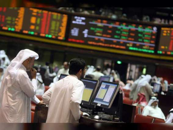 AED43.13 bn dividends distributed by ADX, DFM on behalf of listed companies