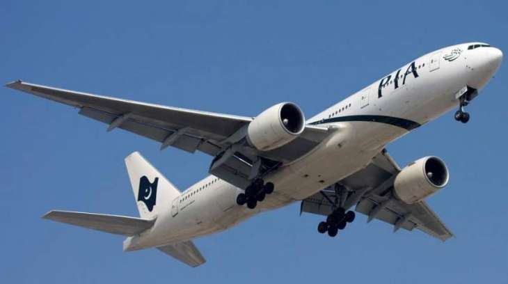 IATA shows satisfaction over PIA audit reports