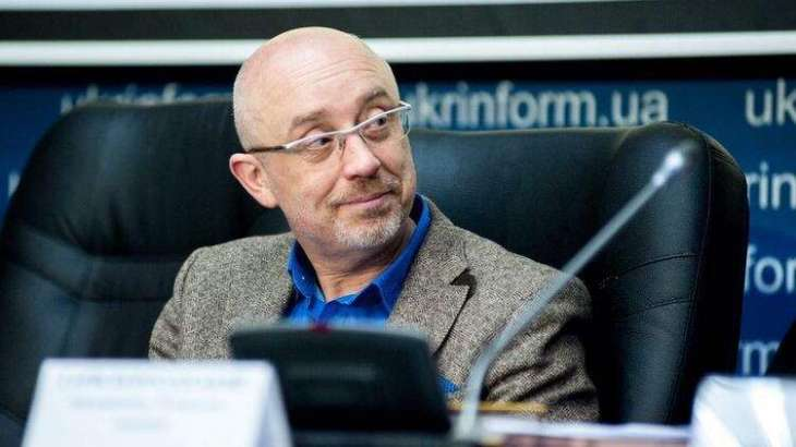 Deputy Head of Kiev's Delegation to Minsk Process Announced Bills on Donbas Transition