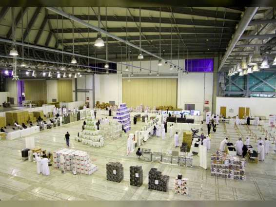 Expo Centre Sharjah launches three-day electronics exhibition
