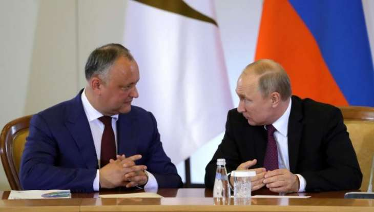 Moldova-Russia Economic Commission to Meet Online This Year - Chisinau