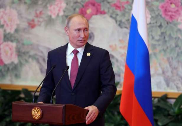 Putin Says 95% of Contracts for Russia's State Defense Order Implementation Concluded