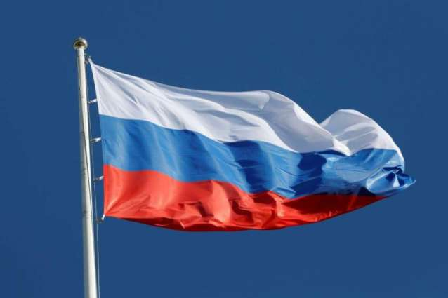Russia's GDP Down 3.6% Year-on-Year in January-August 2020 - Economic Development Ministry
