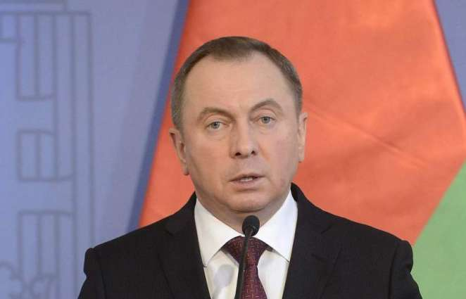 Minsk May Respond to Looming EU Sanctions by Limiting Foreign Media - Foreign Ministry