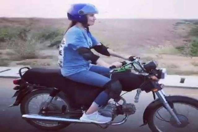 Mahira Khan's video riding bike goes viral