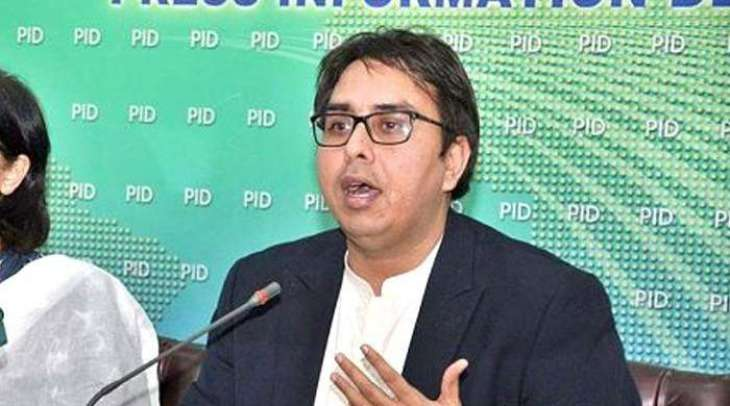 PEMRA to take action if Nawaz Sharif's address to APC aired on TVs, says Shahbaz Gill