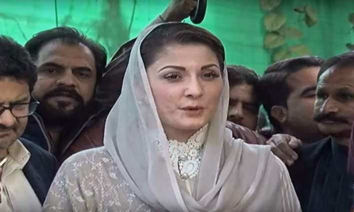 'Stop Nawaz Sharif from delivering speech if you can'