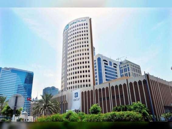 Abu Dhabi Chamber's 'Future Entrepreneurs Award 2020' reaches final assessment stage