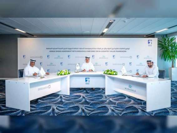 ADNOC partners with Mubadala, ENEC to drive In-Country Value for UAE