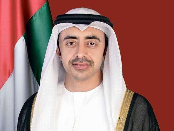 الإمارات تؤكد التزامها بالعمل متعدد الأطراف في الدورة الـ75 للجمعية العامة للأمم المتحدة