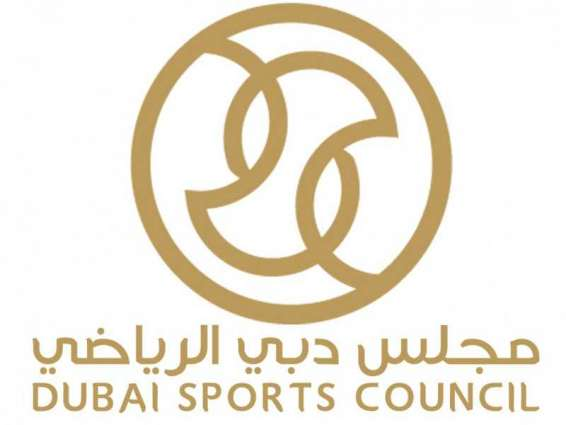 Dubai Sports Council, Dubai Economy take action against nine sports facilities for non-compliance with COVID-19 protocols