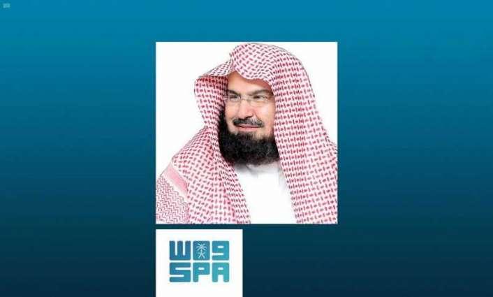 الدكتور السديس يؤكد على دور هيئة الأمر بالمعروف بالمسجد الحرام