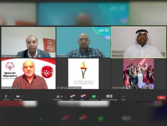 تعاون بين الأولمبياد الخاص و الإمارات لبناء الأجسام لتطوير مهارات المدربين