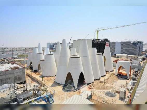 النمسا تكمل أعمال البناء الخارجية لجناحها في إكسبو 2020 دبي